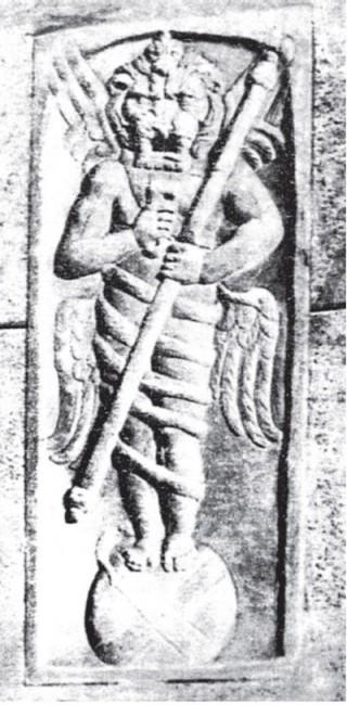 Крылатый бог Айон – Зерван, стоящий на Мировом шаре. Из святилища Митры в Риме