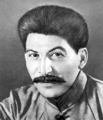 Сталин( Джугашвили) 1923 г